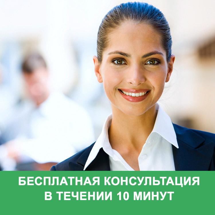 бесплатная-консультация-недвижимость-слайдер1