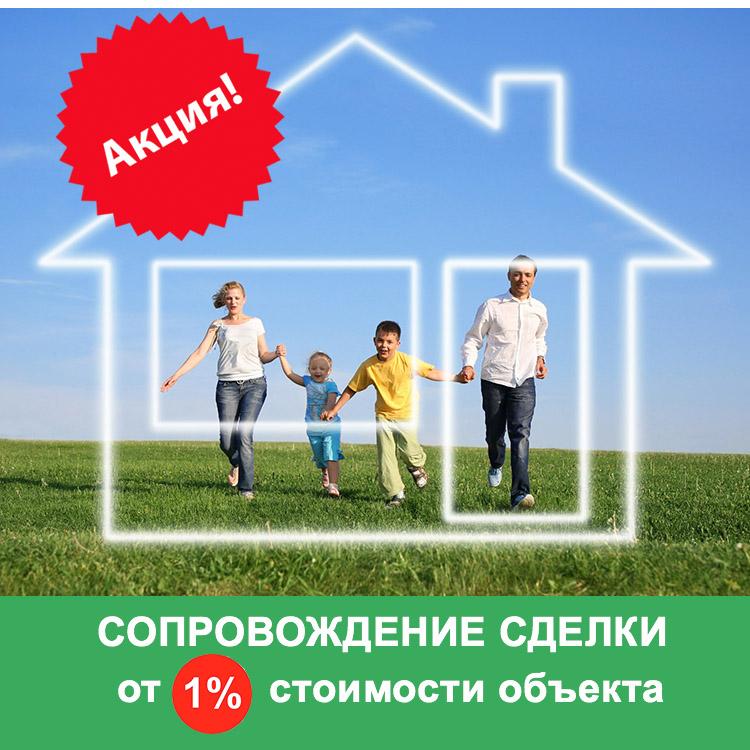 Продать комнату в Петербурге
