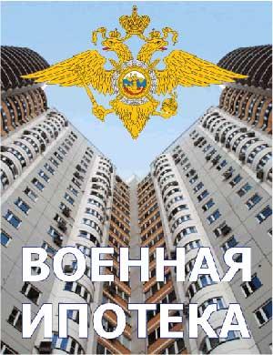 ипотека санкт петербург