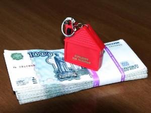 Какие ставки по ипотеке нас ждут в 2015 году