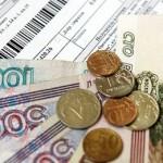 Недвижимость Петербурга: платежи за квартиру