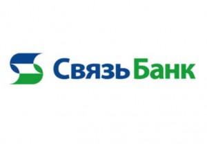 Взять ипотеку в Связь-Банк