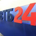 Ипотека Спб ВТБ24 сократится
