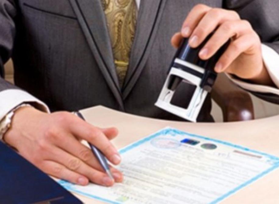 регистрация недвижимого имущества индивидуальным предпринимателем всяком