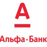 Взять ипотеку Альфа-Банк