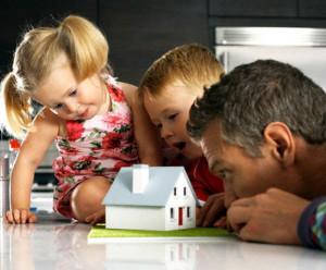семьи» позволит приобрести жилье эконом класса по льготной цене