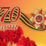 9 мая День Победы - один из главных праздников нашей страны