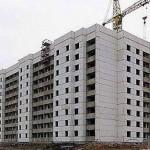 Стоимость жилья на первичном рынке увеличится