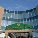 Сбербанк возобновил кредитование загородной недвижимости