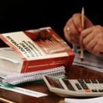 Новый законопроект освободит граждан от уплаты НДФЛ при продаже наследных квартир