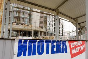 Объем выдачи ипотеки в 2015 году сократится