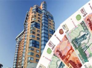 Минстрой опасается роста цен на жилье