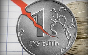 Обвал рубля спровоцировал спрос на недвижимость