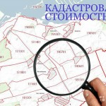 Кадастровая стоимость в СПб выросла в 2 раза