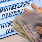 Должникам заблокируют совершение сделок с недвижимостью