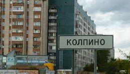 Власти Петербурга нашли способ решения транспортных проблем в Колпино