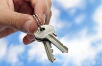 Вручение ключей от квартир молодым семьям