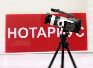 videofiksaciya