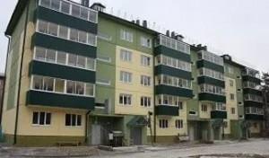 жилье для бюджетников