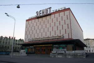 kinoteatr na gastello