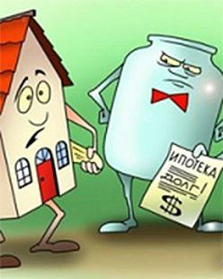сейчас Неустойка за отсутствие страховки по ипотеке было времени