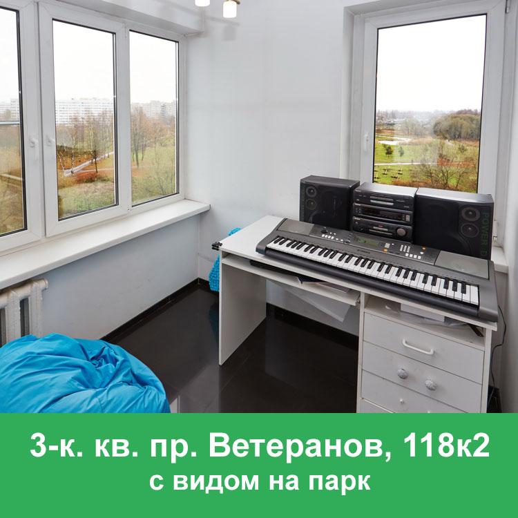 Продажа 3-комнатной квартиры пр. Ветеранов, д. 118к2