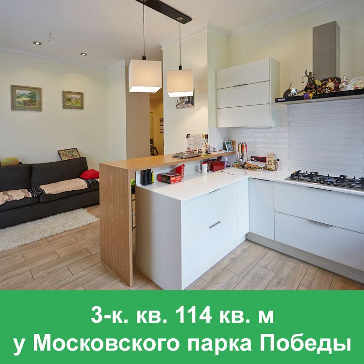 Яковлевский пер. 3, Московский парк Победы