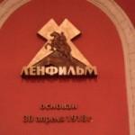 агентство недвижимости петербург