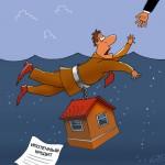 Помощь государства ипотечным заемщикам