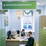 Ипотека СПб - повышение ставок