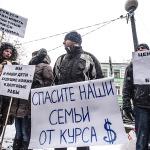 Жертвы валютной ипотеки