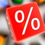 Рынок недвижимости ожидает снижения ставок по ипотечным кредитам
