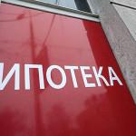 Спрос на ипотеку в Ленобласти увеличился