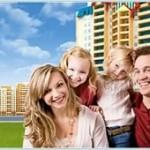 """Условия программы """"Молодежи-доступное жилье"""" будут изменены"""