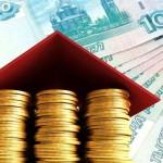 Новый порядок предоставления льготы по налогу на недвижимость